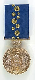 Medal of the Order of Australia.